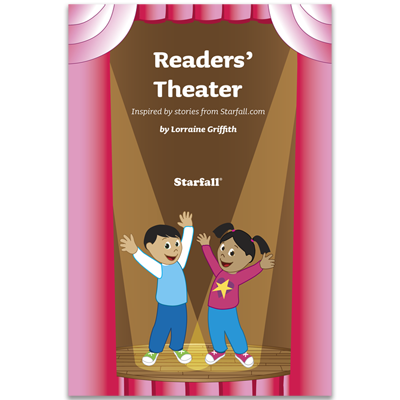 Detailed view of Readers' Theater