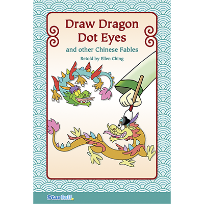 Detailed view of Draw Dragon Dot Eyes and other Chinese Fables