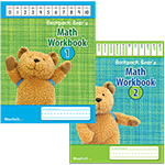 Backpack Bear's Math Workbooks 1 & 2 thumbnail